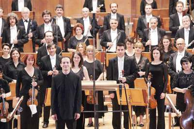 Bulgarian National Radio Symphony Orchestra