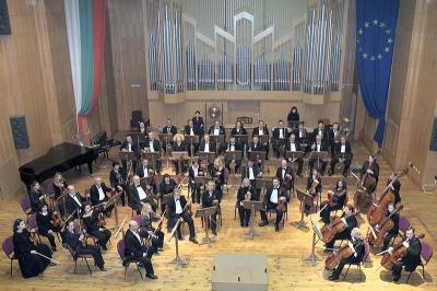 Pazardjik Symphony Orchestra